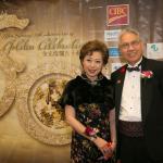 Stephanie Wong, Frank Chau | Photo: Mon Sheong Foundation