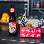 Samuel Adams Rebel IPA paired with Kanpai's Taiwanese Fried Chicken (TFC)